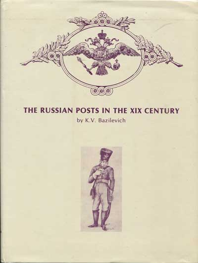 BAZILEVICH K.V. The Russian Posts in the XIX Century - translated by David M. Skipton