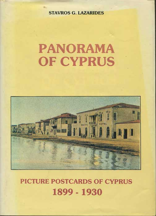 LAZARIDES S.G. Panorama of Cyprus - 1899 - 1930
