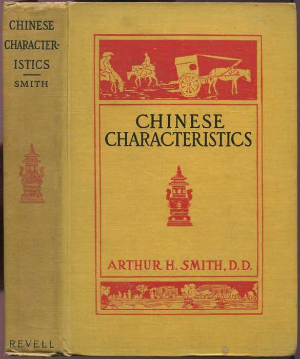 SMITH Arthur H. Chinese Characteristics