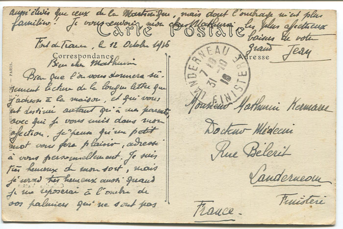 1916 postcard to France