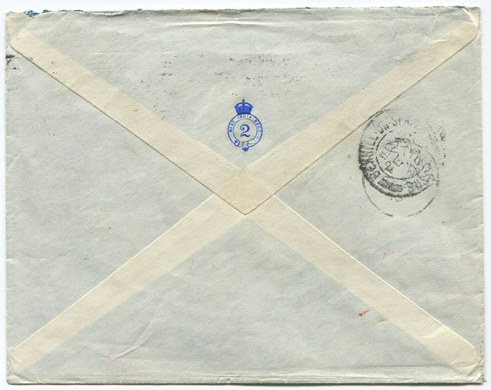 1910 (25 Feb) West India 2nd Regiment embossed envelope