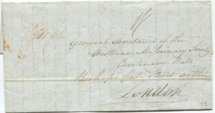 1845 (9 Nov) cover from Grenada to England
