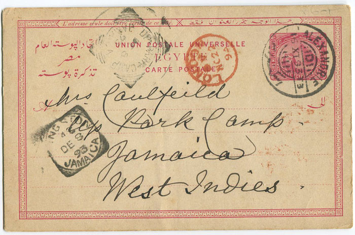 1894 Egypt postal stationery 5pi postal card