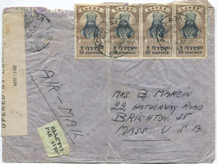 1945 (16 May) airmail cover from Addis Ababa to U.S.A.