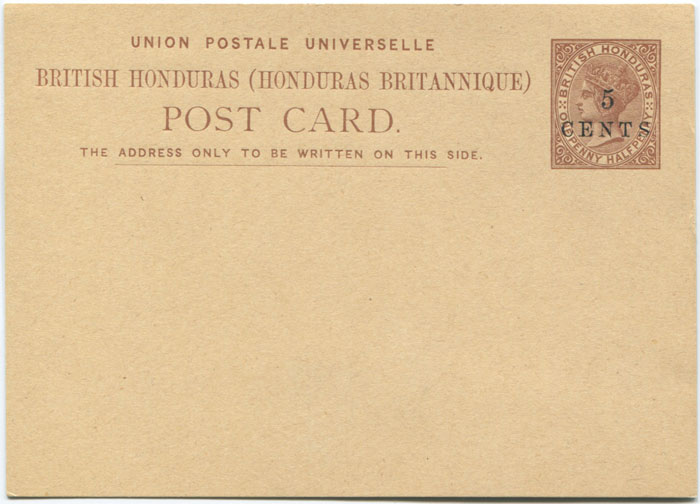 1888 British Honduras 5c on 1½d postal stationery card