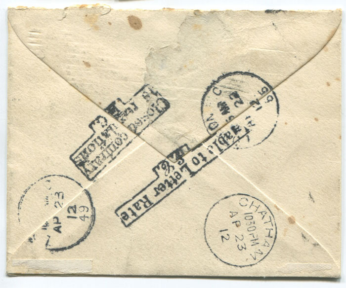 1912 CHARGE NOT PAID EC No small purple hand stamp on cover to London