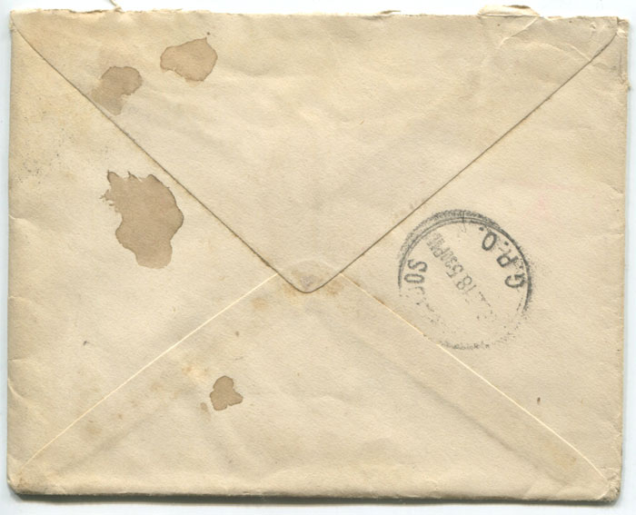 1918 (24 May) O.A.S. cover to Highgate, Barbados with ARMY POST OFFICE cds