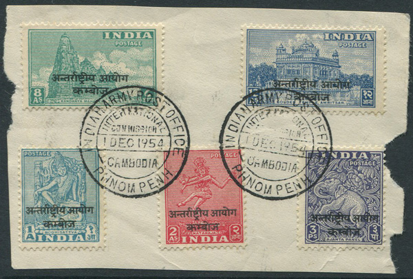 1954 International Commission in Indo China overprints on India stamps for use in Cambodia, Laos and Vietnam