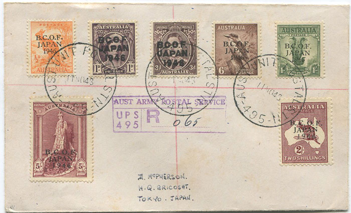 1946-7 British Commonwealth Occupation Force (Japan) set to 5/- (SGJ1-7)
