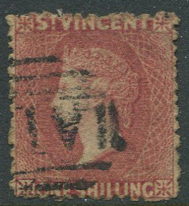1872 St Vincent Small star wmk s/ways, perf 11 to 12½, 1/- deep rose red (SG17)