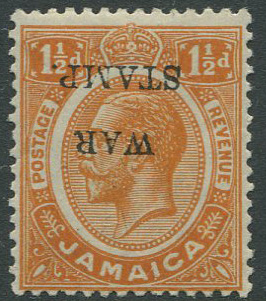 1917 Jamaica 1½d War Stamp with inverted overprint (SG74d),
