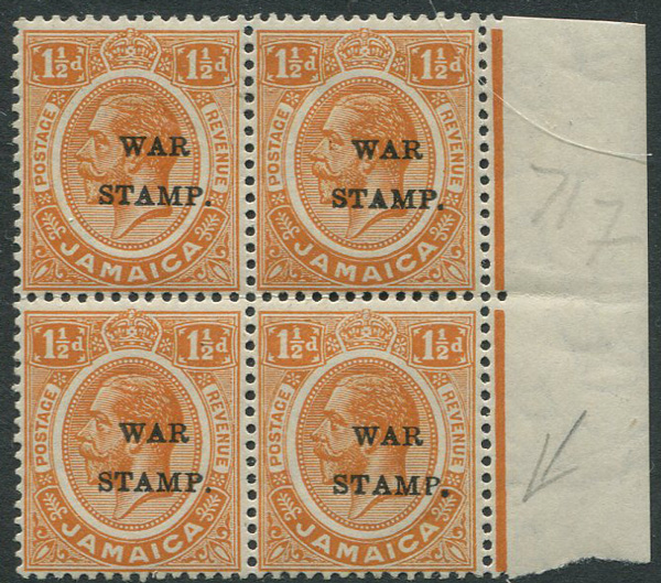 1916 Jamaica 1½d War Stamp with variety, inverted