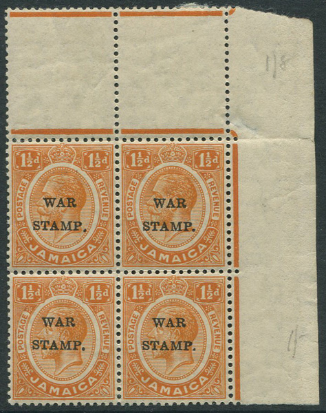 1916 Jamaica War Stamp 1½d with inverted wmk (SG71w)