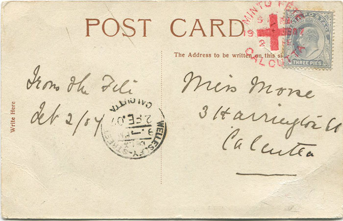 1907 MINTO FETE CALCUTTA Red Cross postmark on local postcard.