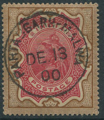 1895 India 2r camine & yellow brown (SG107)