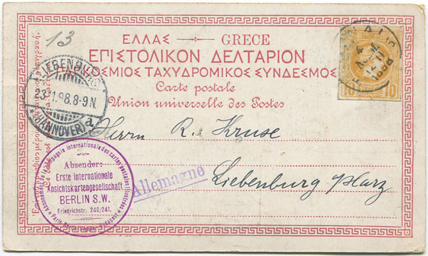 1898 Greece Mercury 10c small head on early postcard addressed to Germany.