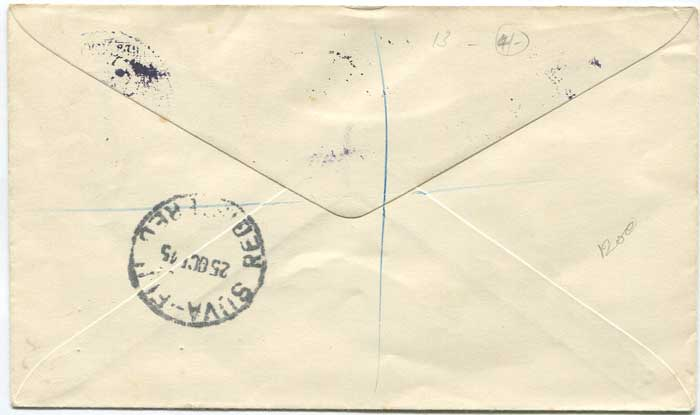 1945 POST OFFICE FUNAFUTI GILBERT & ELLIS ISLANDS COLONY cds