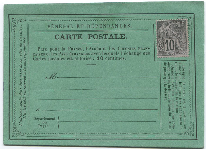1884 Senegal 10c postal stationery formular card