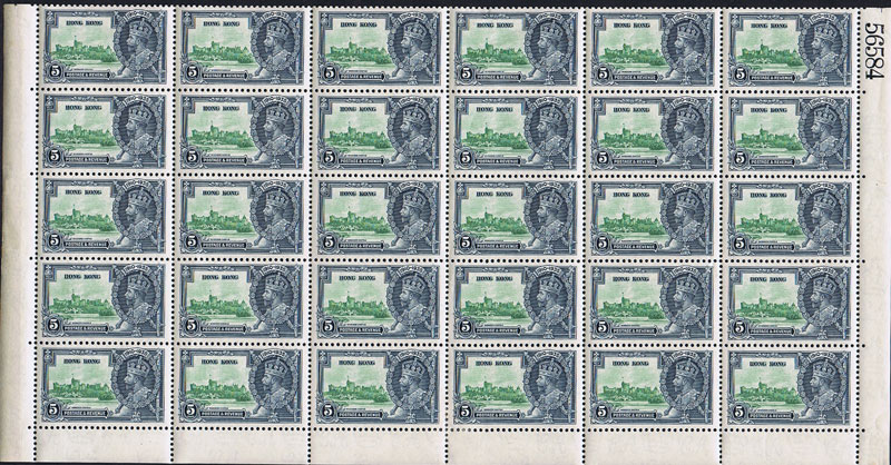1935 Hong Kong Silver Jubilee 5c lower half sheet of 30 one with extra flagstaff variety (SG134a)