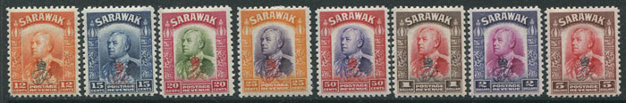 1947 Sarawak Crown Colony set to $5 (SG150-164)