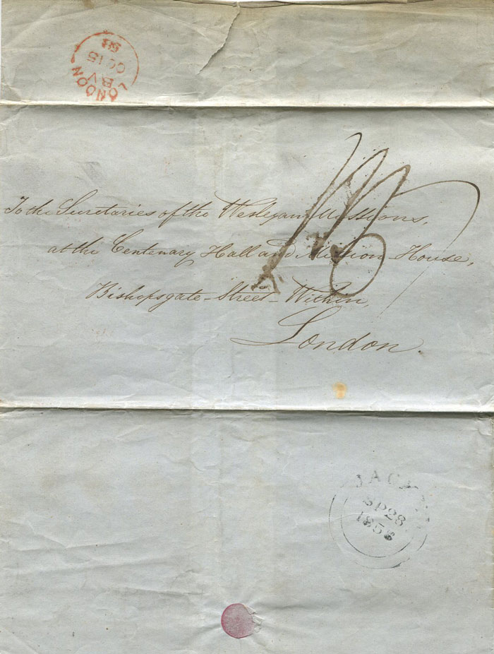 1858 (28 Sep) JACMEL double arc cds on cover to London