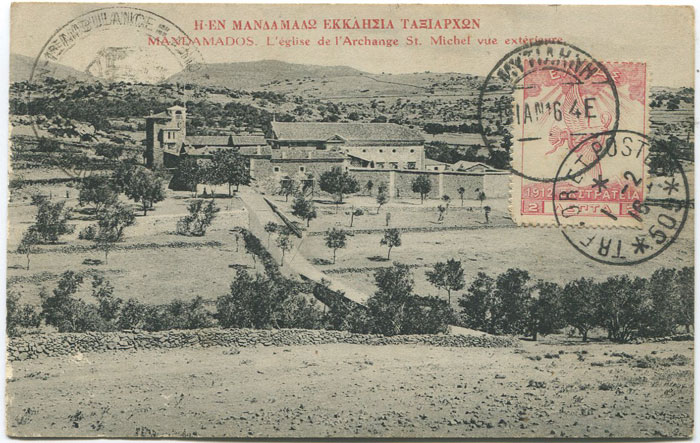 1916 TRESOR ET POSTES 505 cds cancelling Greek 2l on postcard of Mandamados, Lesvos