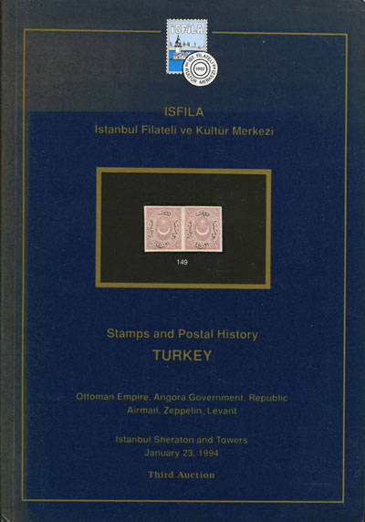 1994 (23 Jan) Stamps and Postal History of Turkey