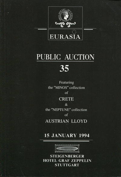 1994 (15 Jan) Minos collection of Crete and Neptune collection of Austrian Lloyd.