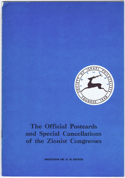 RIEMER Dr H.M. The Official Postcards and Special Cancellations of the Zionist Congresses.