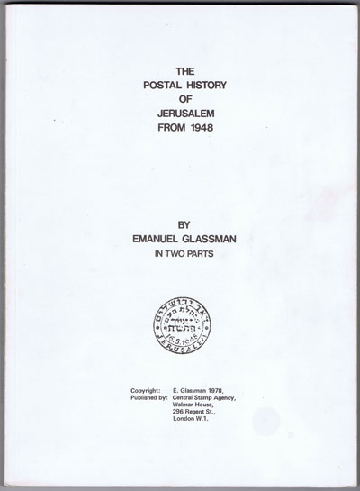 GLASSMAN Emanuel The Postal History of Jerusalem from 1948.