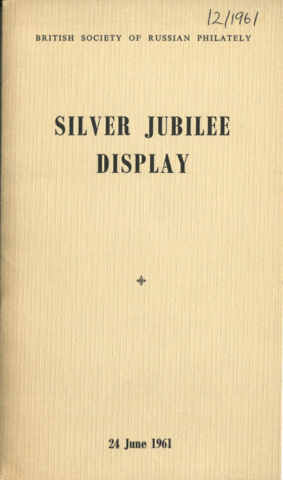 BRITISH SOCIETY OF RUSSIAN PHILATELY Catalogue of the display celebrating the Silver Jubilee of the Society.