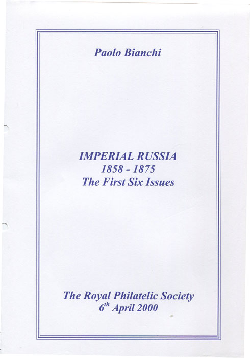 BIANCHI Paolo Imperial Russia. 1858 – 1875. The first six issues.