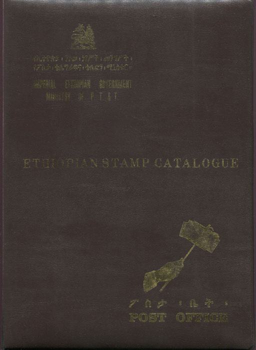 MICHAELIDES T.G. Ethiopian Stamp Catalogue.