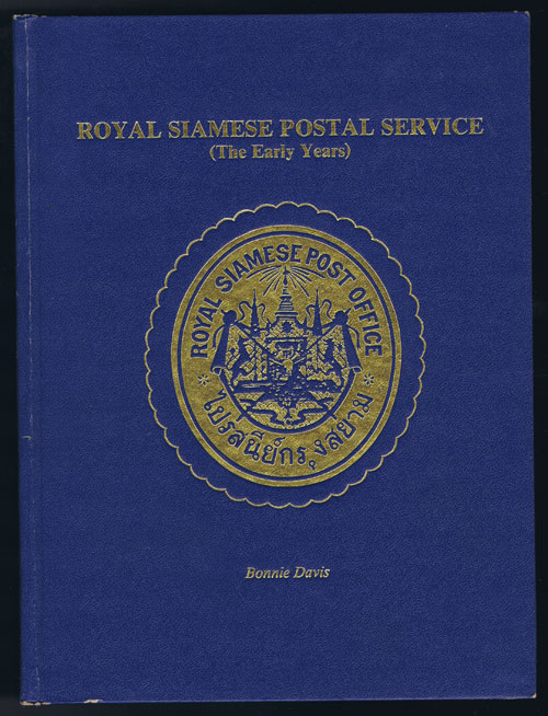 DAVIS Bonnie Royal Siamese Postal Service (The Early Years)