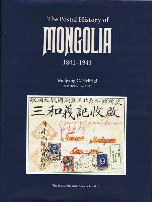HELLRIGL Wolfgang C. The Postal History of Mongolia 1841-1941. The History of the Russian and Chinese Post Offices in Mongolia, and the Postage Stamps and Postal History of Independent Mongolia