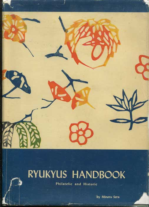 SERA Minoru Ryukyus Handbook. Philatelic and Historic.