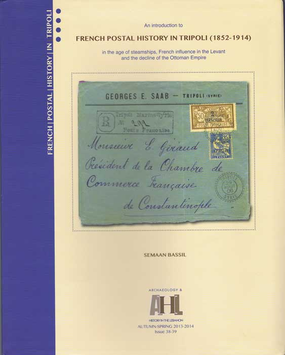 BASSIL Semaan An introduction to French Postal History in Tripoli (1852-1914)