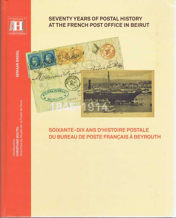 BASSIL Semaan Seventy Years of Postal History at the French Post Office in Beirut