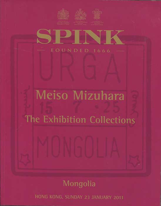 2011 (23 Jan) Meiso Mizuhara. The Exhibition collections of Mongolia.