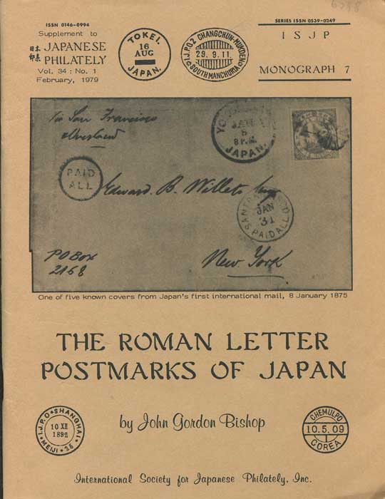 BISHOP John Gordon The Roman Letter Postmarks of Japan