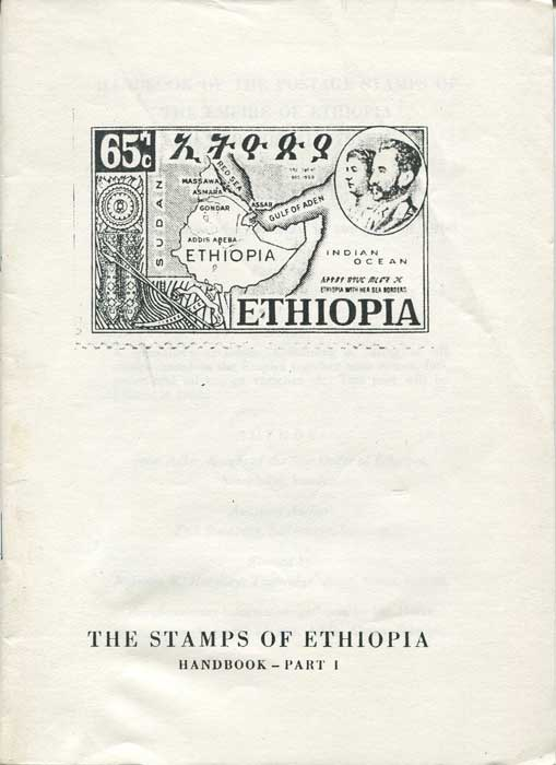 ADLER Ivan The Stamps of Ethiopia - Part One.
