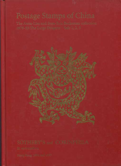 1996 (7 Nov) Postage Stamps of China. - The Anna-Lisa and Sven-Eric Beckeman collection of 1878-83 Large Dragons.  Sales 1 + handbook.