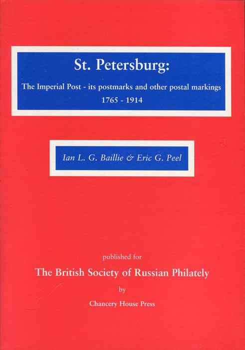 BAILLIE L.G. and PEEL Eric G. St. Petersburg: The Imperial Post - its postmarks and other postal markings 1765 - 1914