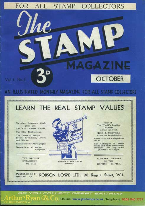 TODD T. The Stamp Magazine. Vol 1, No 1