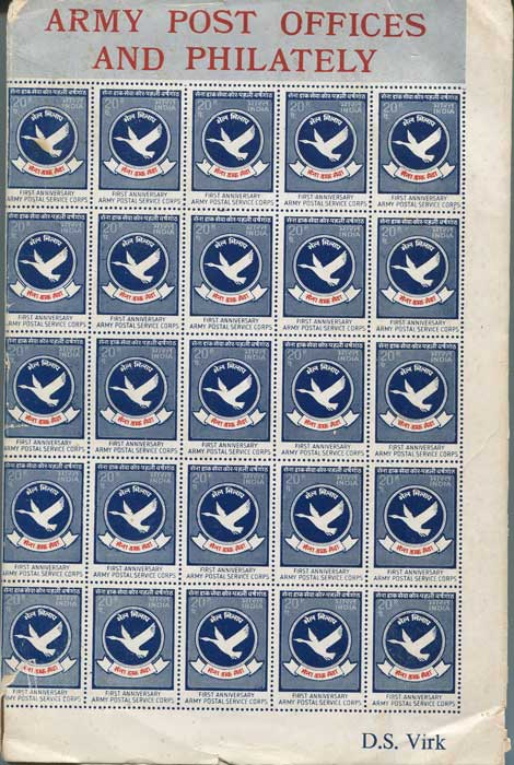 VIRK Brig. D.S. Army Post Offices and Philately