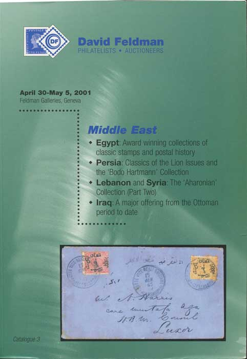 2001 (30 Apr - 5 May) Middle East. Egypt, Persia, Lebanon and Syria and Iraq