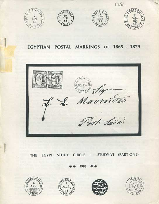 EGYPT Egyptian Postal Markings of 1865-1879