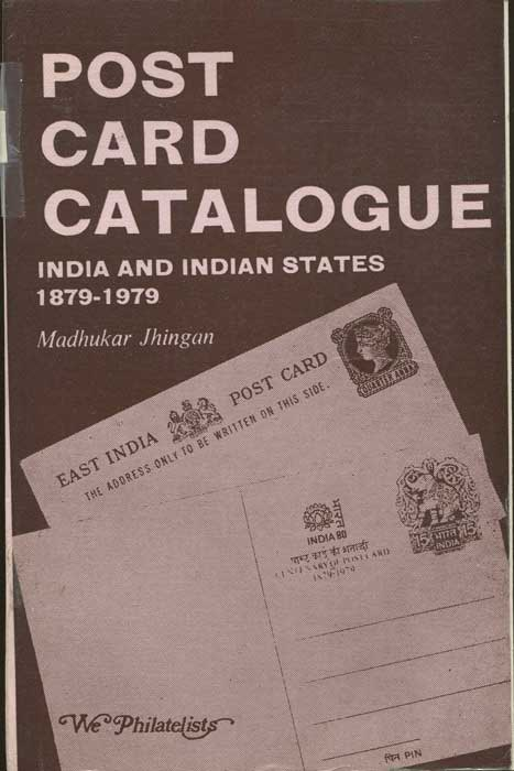 JHINGAN Madhukar Post Card Catalogue India and Indian States 1879-1979