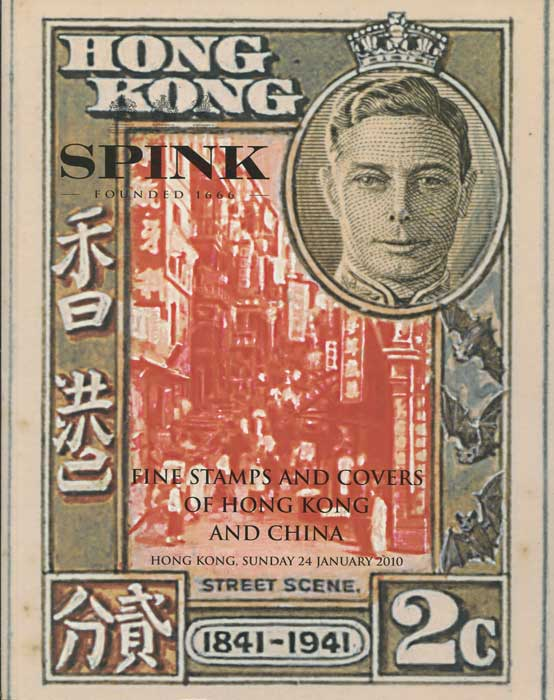 2010 (24 Jan) Fine stamps and covers of Hong Kong and China