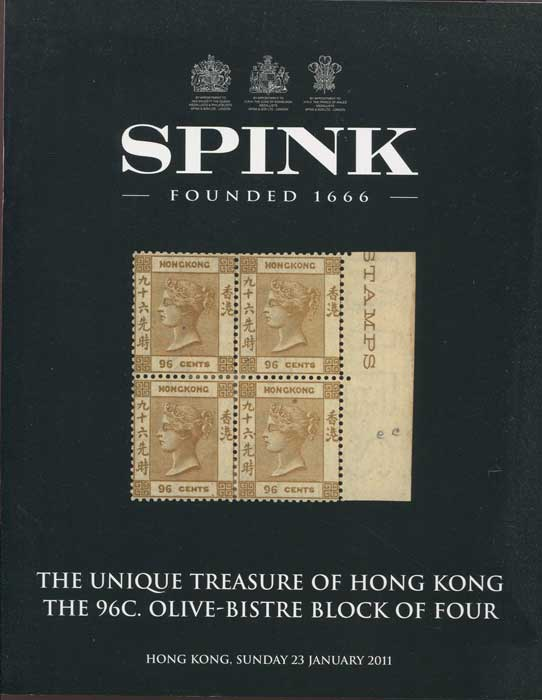 2011 (23 Jan) The unique treasure of Hong Kong. The 96c olive-bistre block of four